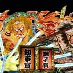 東北六魂祭2016日程パレード