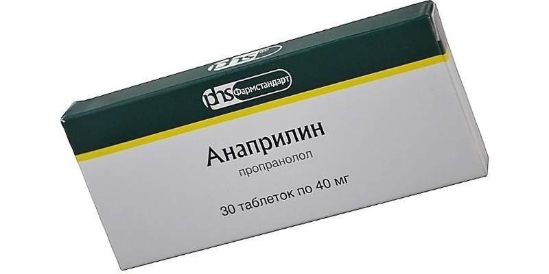 vaistai nuo hipertenzijos aritmijos