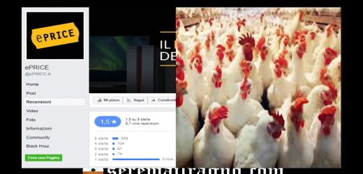 Dopo Ryanair tocca a ePrice: i polli si scatenano