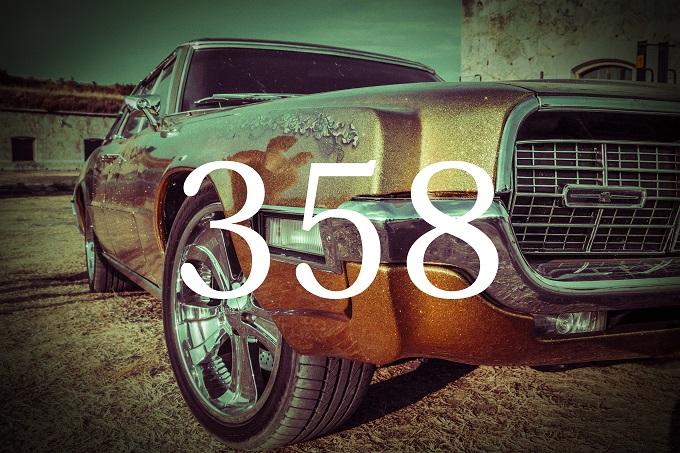 車 ナンバー 358