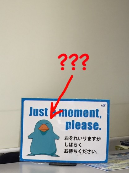 What is this blue thing - duck or platypus?