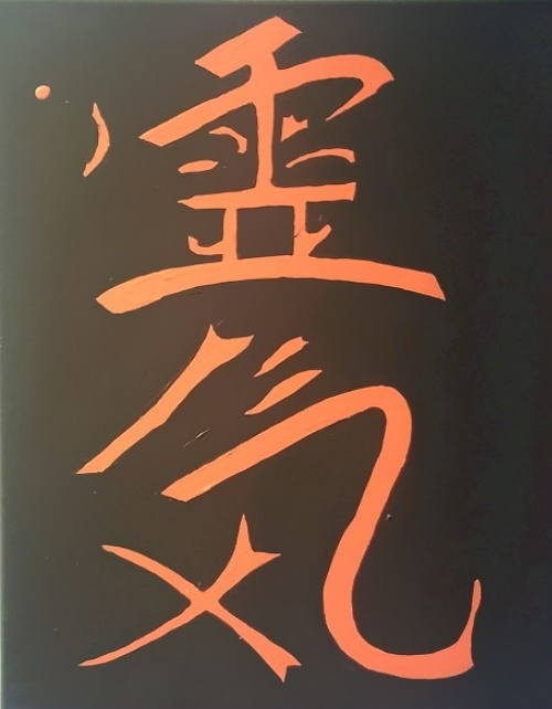 chinese reiki symbol painting