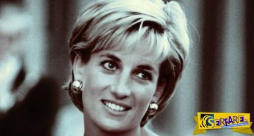 Στο φως της δημοσιότητας η διαθήκη της Diana: Όλα όσα άφησε στους γιους της αλλά και στον…!