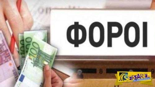 Φοροκαταιγίδα: Ποιους νέους φόρους θα πληρώσουμε, τι αλλάζει σε ΕΝΦΙΑ