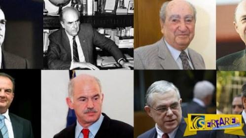 Οι κατασκευασμένοι Πρωθυπουργοί της Ελλάδας!