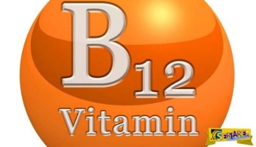 Βιταμίνη Β12: Προκαλεί ακμή!