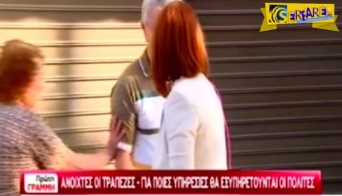 Ζηλιάρα γιαγιά σπρώχνει τον άντρα της για να μη μιλάει με τη δημοσιογράφο!