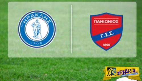 ΗΡΑΚΛΗΣ - ΠΑΝΙΩΝΙΟΣ   Iraklis-Panionios  live streaming