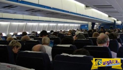 Γιατί λείπει η σειρά καθισμάτων 13 από τα αεροπλάνα;