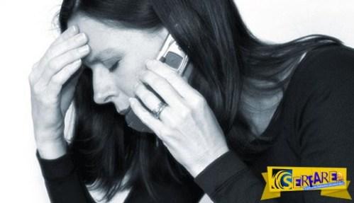 Tα 5 κινητά τηλέφωνα με την υψηλότερη ακτινοβολία!