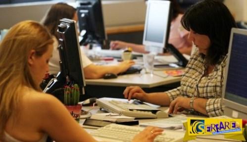 Ποιοι δημόσιοι υπάλληλοι προλαβαίνουν αυξήσεις 72€ μέχρι 30 Αυγούστου: Πώς να τις πάρετε