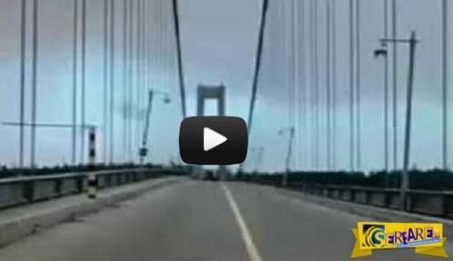 Γέφυρα καταρρέει από τον άνεμο! Σοκαριστηκές εικόνες …