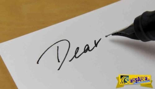 Απίστευτο γράμμα πατέρα προς την κόρη του για τον γκέι εγγονό του!