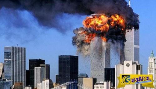 11η Σεπτεμβρίου 2001: μυστήριο με τα αδημοσίευτα emails του Λευκού Οίκου, τι έκανε ο Μπους