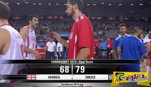 Eurobasket 2015 Ελλάδα: Πέρασε και την Γεωργία …