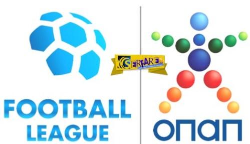 Πρόγραμμα Football League 2015-16
