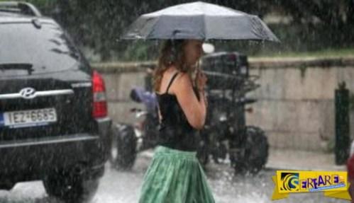 Πρόγνωση καιρού 22 Σεπτεμβρίου: Βροχές και καταιγίδες. Πού θα χτυπήσει η κακοκαιρία