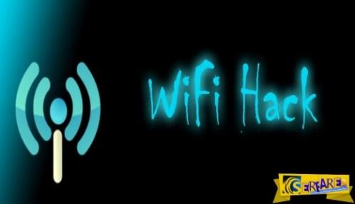 ΔΕΙΤΕ πως μπορείτε να ξεκλειδώσετε το wifi του γείτονα σε ένα λεπτό!