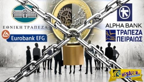 Ραγδαίες αλλαγές για capital controls: Ποιες αλλαγές φέρνει ο Τσακαλώτος. Εξελίξεις