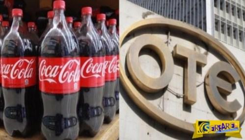 Συμφωνία μαμούθ Coca Cola-OTE: Πώς αλλάζει τα δεδομένα παγκοσμίως και φέρνει θέσεις εργασίας