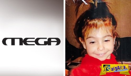 Νέο πρόστιμο €45.000 στο MEGA: Απαράδεκτη η παρουσίαση της δολοφονημένης μικρής Άννυ