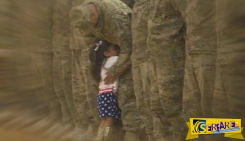 Συγκινητικό βίντεο: 3χρονη διακόπτει στρατιωτική εκδήλωση για να αγκαλιάσει τον μπαμπά της