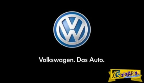 Volkswagen: 9.119 οχήματα στην Ελλάδα με «πειραγμένο» λογισμικό. Μάθετε αν είναι το δικό σας