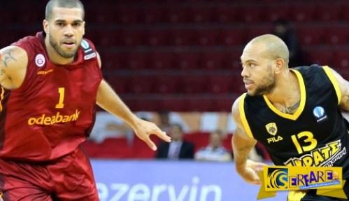 AEK – Galatasaray Live Streaming