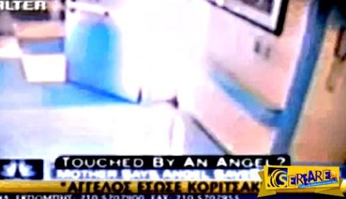 Άγγελος έσωσε κοριτσάκι μέσα σε νοσοκομείο