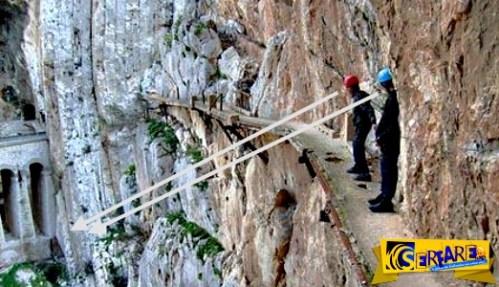El Caminito del Rey: Το πιο επικίνδυνο μονοπάτι στον κόσμο! Θα το διέσχιζες;