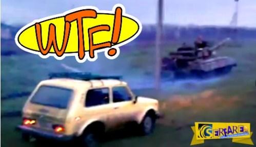 Όταν ένα Lada τα έβαλε με ένα τανκ! Όλα μπορούν να συμβούν στην Ουκρανία …