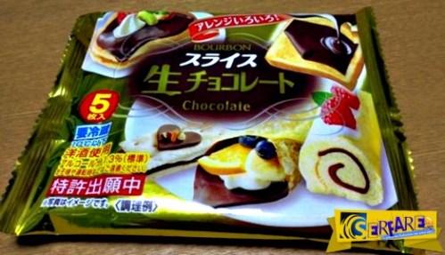 Σοκολάτα σε… φέτες για τοστ και …χαμός στην Ιαπωνία!