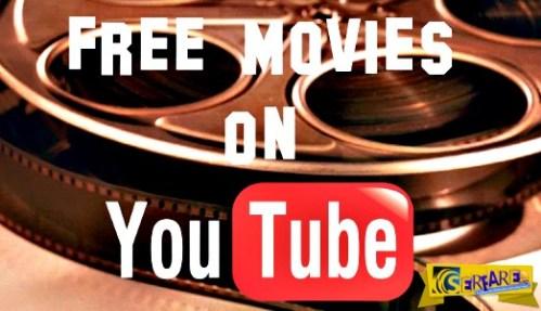 Με αυτό το κόλπο θα βλέπετε δωρεάν ταινίες στο Youtube!