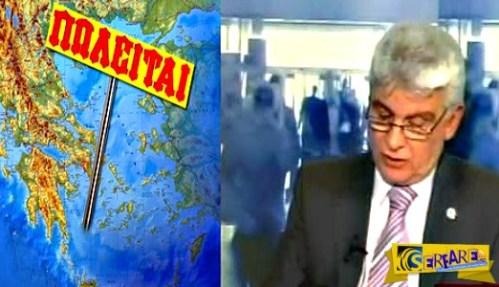 Ολα ήταν προσχεδιασμένα: «Θέλουν την Ελλάδα χωρίς τους Έλληνες» – Ενα βίντεο που ΠΡΕΠΕΙ να δούμε όλοι