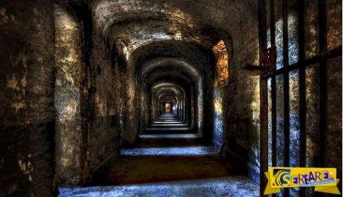 Οι πιο ανατριχιαστικές φυλακές που δημιουργήθηκαν στον κόσμο!