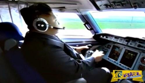 Ο Κιμ Γιονγκ Ουν πιλότος, απλά γιατί μπορεί! Κατακτά και τους αιθέρες και τίποτα δεν τον σταματά …