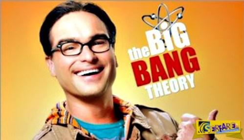 Πώς είναι ο «Leonard» από τη σειρά «The Big Bang Theory» χωρίς γυαλιά;