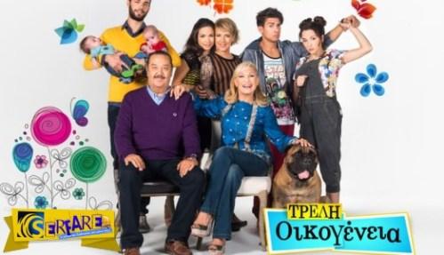 Τρελή Οικογένεια – Επεισόδιο 23