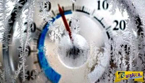 Τσουχτερό κρύο και παγετός – Πότε αλλάζει το σκηνικό του καιρού