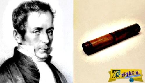 Rene Laennec: Ο Εφευρέτης του στηθοσκοπίου!