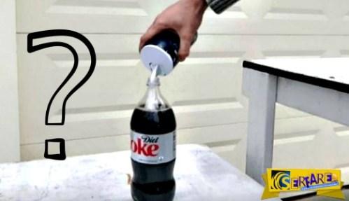 Τι θα συμβεί αν ρίξουμε αλάτι στην coca cola; Δείτε το βίντεο …