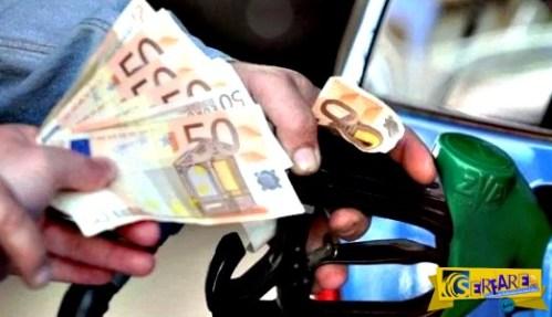 Φόρος Αμόλυβδης: Πόσα θα πληρώνετε για κάθε λίτρο βενζίνης. Τιμές