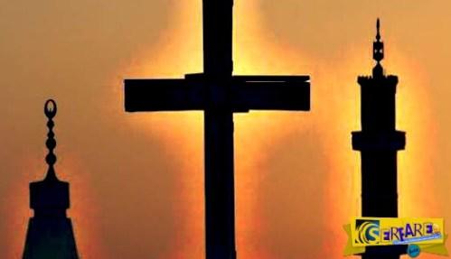 Η βασική διαφορά Χριστιανισμού-Ισλαμισμού: Τι αποκαλύπτει τεράστια έρευνα!