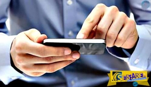 Σύντομα και μέσω smartphone η Φιλική Δήλωση Τροχαίου Ατυχήματος