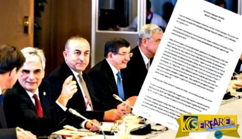 Ποιο το προσχέδιο της Συνόδου: Ο ρόλος των Τούρκων στα ελληνικά νησιά