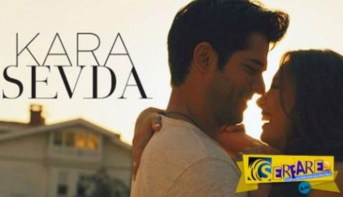 Kara Sevda: Υπόθεση – Ιστορία – ηθοποιοί