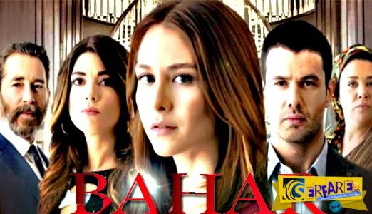 Bahar – Επεισόδιο 96, 97, 98, 99, 100, 101, 102, 103, 104, 105
