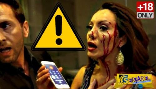 Σφάχτηκαν καλλονές σε ριάλιτι – Της έσπασε ποτήρι στο κεφάλι και την κάρφωσε στο στήθος! (+18)