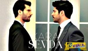 Kara Sevda 2ος Κύκλος – Τα νέα πρόσωπα …