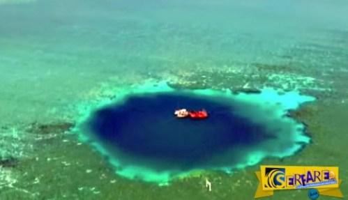 Εικόνα που τρομάζει – ΑΥΤΗ είναι η πιο βαθιά θαλάσσια τρύπα στον κόσμο!